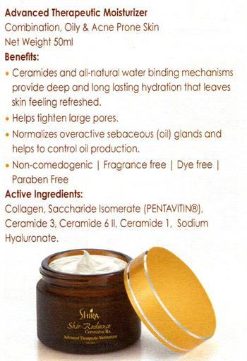 Shir Radiance Corrective Rx Advanced Therapeutic Moisturizer 1 7oz Combin Oily Acne Skin Tightens Pores Controls Oil